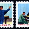 文16 钢琴伴唱《红灯记》