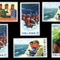 文18 用毛泽东思想武装起来的中国人民是不可战胜的