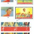 文5《毛主席的革命文藝路線勝利萬歲》郵票的真偽鑒別