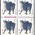 1985年生肖牛邮票的选材及意义