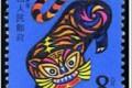 1986年生肖虎郵票當前的市場行情
