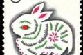 1987年生肖兔郵票深受藏家歡迎