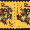 1988年生肖龙邮票的整版价格