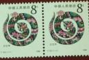 1989年生肖蛇郵票造型奇特圖案別致