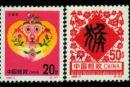 深入了解1992年生肖猴邮票