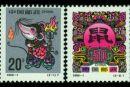 简单介绍一下1996年生肖鼠邮票