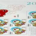 有关2011年生肖兔邮票一些知识和意义