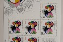 分享2004年生肖猴邮票的常识