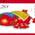 2007年生肖猪邮票解析