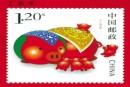 2007年生肖豬郵票解析