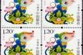 2008年生肖鼠邮票值得收藏