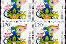 2008年生肖鼠郵票值得收藏
