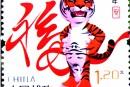 關于虎的傳說,讓2010年生肖虎郵票來告訴你