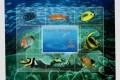 海底世界小型张价格月月涨