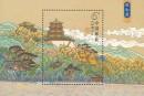 颐和园小型张值得收藏的皇家园林邮票