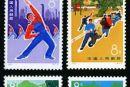 编号邮票39-43 发展体育运动