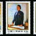 编号邮票63-65 中国妇女