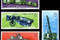 编号邮票78-81 工业产品