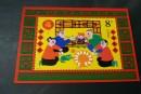 春节小型张纪念特殊的节日