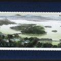 西湖小型張,江浙地區郵票的代表之作