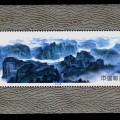 長江三峽小型張賞析