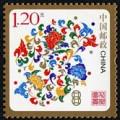 贺3《花开富贵》邮票