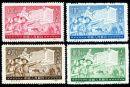 特2《土地改革》邮票