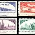特5《伟大的祖国--建设(第二组)》邮票