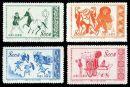特6《伟大的祖国--敦煌壁画(第三组)》邮票