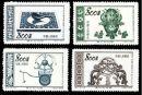 特7《伟大的祖国--古代文明(第四组)》邮票
