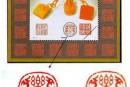 细致分辨1997-13M《寿山石雕》小型张真假