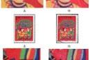 2000-2《春节》邮票的真僞鉴定