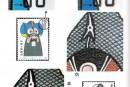 T.45《京劇臉譜》郵票的真偽辨別