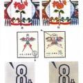 T.50《风筝》邮票的真伪辨别