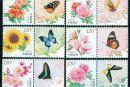 个23《花卉》邮票