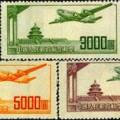 航1 航空郵票(第一組)