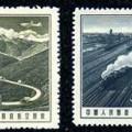 航2 航空郵票(第二組)