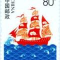 贺卡专用邮票(2013)