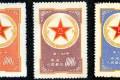 """军1 """"军人贴用""""邮票"""