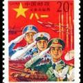 """軍2 """"義務兵專用""""郵票"""