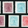 包東1 東北貼用包裹印紙郵票