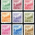 普1 天安門圖案普通郵票(第一版)
