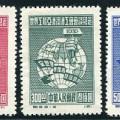 紀3 世界工聯亞洲澳洲工會會議紀念