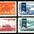 特19 治理黃河郵票