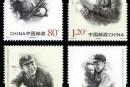 """2013-3 《毛泽东""""向雷锋同志学习""""题词发表50周年》纪念邮票"""