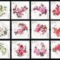 2013-6 《桃花》特种邮票