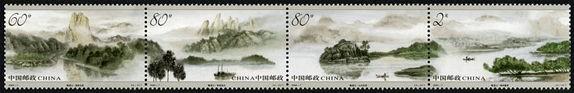 2004-7 《楠溪江》特種郵票