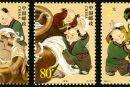 2004-11 《司马光砸缸》特种邮票