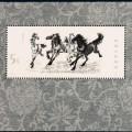 回收T28M奔馬郵票小型張郵票