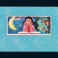 回收T41M從小愛科學郵票小型張郵票